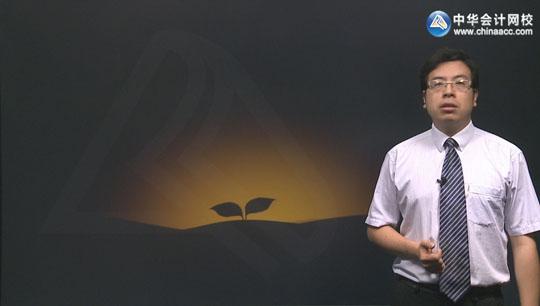侯永斌财经法规视频吧