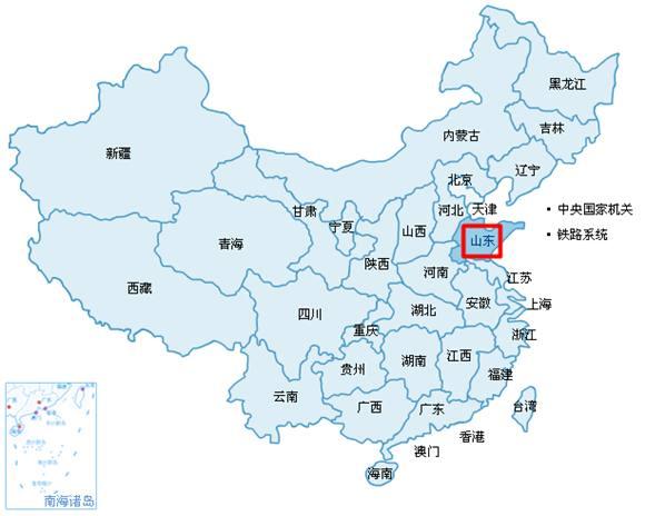 """进入后在地图列表中选择""""山东潍坊安丘市""""."""