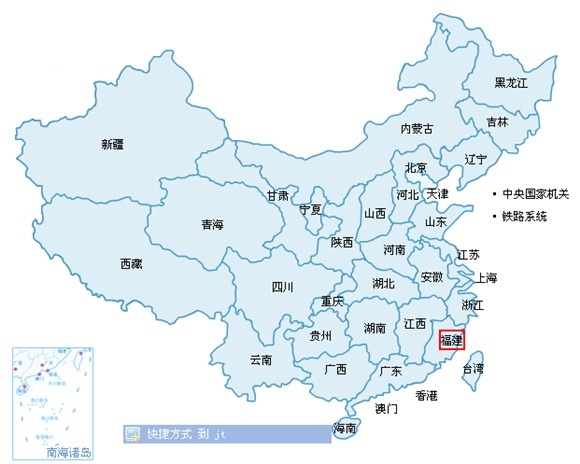 云霄县人口_年产假烟4000亿支 这个 云霄中烟 厉害了