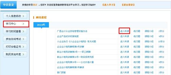Huayi.com继续教育网站的官方网站:如何登录Huayi.com继续教育的功课