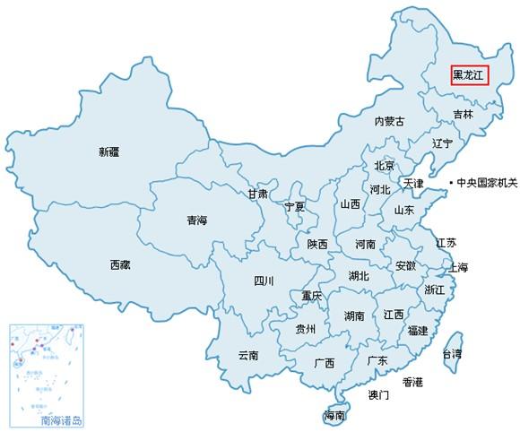 黑龙江省绥滨县会计人员继续教育培训