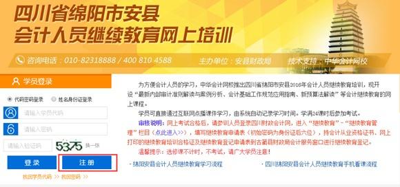 贵州继续教育会计代理人:贵州继续教育会计的费用是多少?