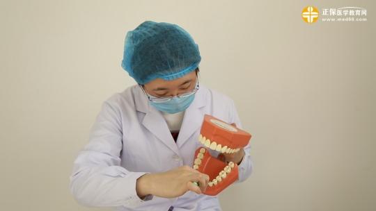 口腔执业医师实践技能